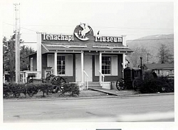 In 1973 the Tehachapi Chamber of Commerce agreed to let the newly formed Tehachapi Heritage League use their building, then on G Street. The museum opened on July 4, 1973, and remained there until January 1982 when the Chamber wanted to use the building full time.